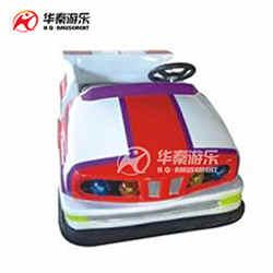 宝马车碰碰车,创业找华秦游乐,专业的碰碰车项目方案和产品,欢迎咨询