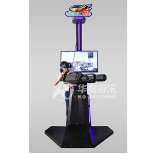 VR加特林枪机 现实虚拟设备 9D动感影院 华秦VR体验馆