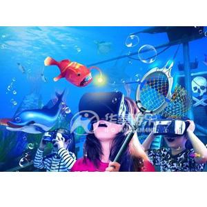 VR海底小精灵(捞鱼) 7D动感影院 7D影片 7D厂家 华秦游乐VR设备