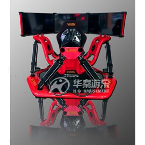 VR六自由度方程式赛车 现实虚拟设备赛车 VR赛车 华秦VR赛车厂家