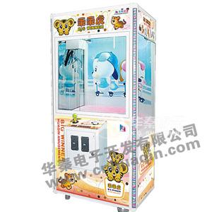 乖乖虎游乐设备 华秦专业生产各类游乐设备 规模化生产 大品牌 大厂家,碰碰车,游乐设备