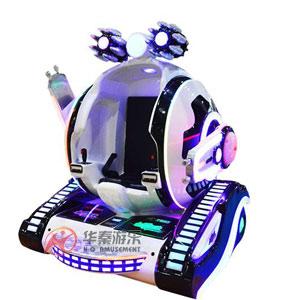 华秦力推广场机器人游乐设备-铁甲威力,好玩的游乐设备,履带式游乐设备,游乐设备赚钱吗