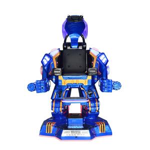 广场行走机器人-钢铁侠(蓝色)