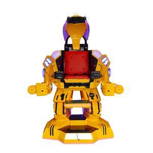 广州华秦新版广场机器人黄色版本 赚钱的广场机器人,游乐设备创业好项目