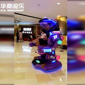 深圳天虹商场钢铁侠游乐设备项目