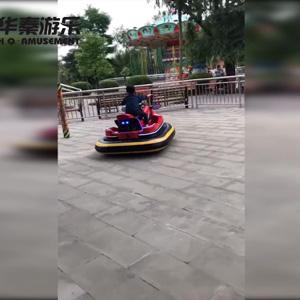 四川广元摩托艇游乐设备项目