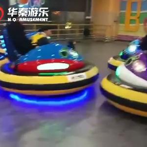 青岛北区CBD万达广场碰碰车项目