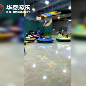 贵州毕节市七星关区盘古中心乐在其中主题乐园