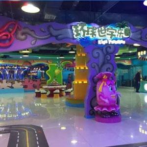 入驻武汉环球世宇乐园