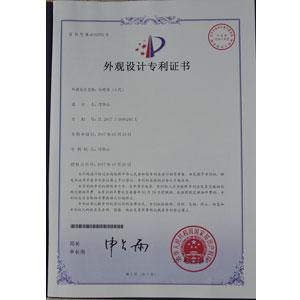 华秦游乐-乐吧车III外观专利