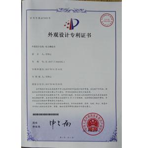 华秦游乐-哈力摩托外观专利