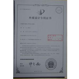 华秦游乐-儿童机甲人外观专利