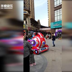河南邓州皇马国际万德隆店铁甲威龙项目
