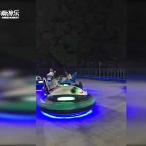 武汉新洲区人民广场碰碰车项目