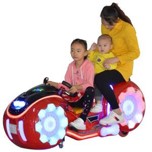 新款哈力摩托游乐设备