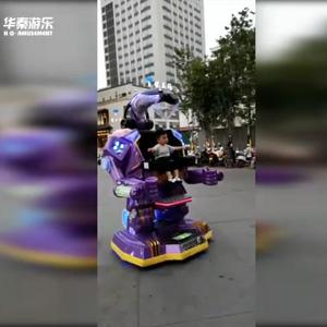 淮安清江浦区花漾城广场项目