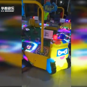 南阳华夏玉都哈哈梦幻城项目