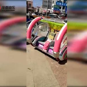 辽源辽河半岛广场乐吧车项目