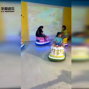 湖南永州零凌区蛋糕碰碰车项目