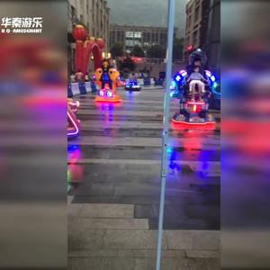 重庆国能天街七彩室外乐园项目