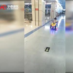 黑龙江绥化欢乐大世界项目