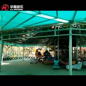 湛江吴川市梅兰公路(万聚生态园)项目