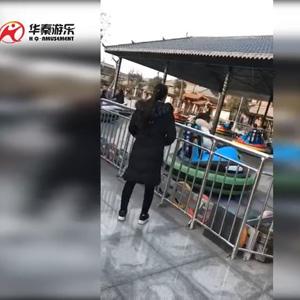 郑州巩义市河洛镇偃月古城碰碰车项目