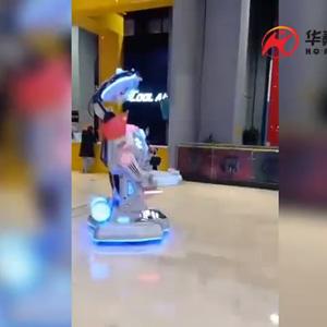 邯郸滏阳公园钢铁侠项目