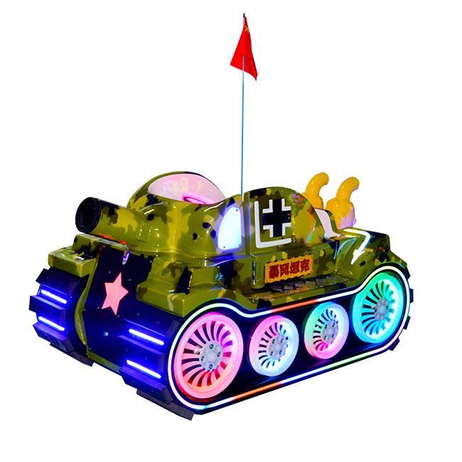 暴风坦克游乐设备