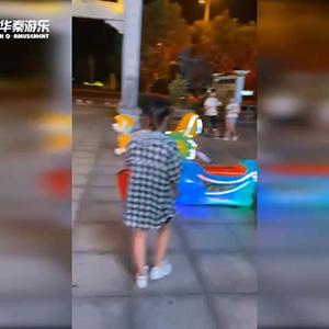 吉安某广场七彩海马游乐设备项目
