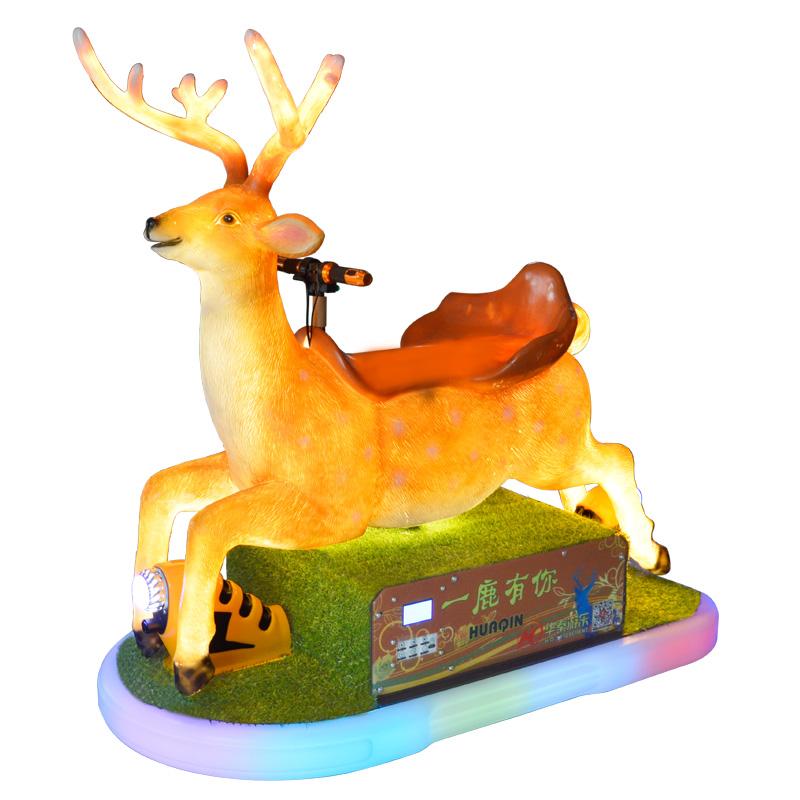 一鹿有你广场游乐车