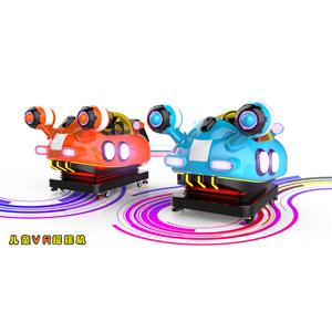 2017新款3D摇摆机游乐设备